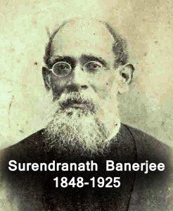 Surendranath Banerjee